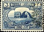 تحقیق-تاريخچه-تمبر-در-ایران-اروپا-و-جهان