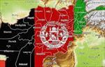 تحقیق-بررسی-کشور-افغانستان