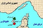 تحقیق-خلیج-فارس-و-جزایر-سه-گانه