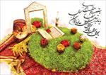 تحقیق-اسلام-و-عید-نوروز