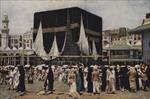 تحقیق-تاريخ-عربستان