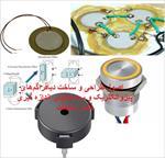 جزوه-اصول-ساخت-فشار-سنج-دیافراگم-پیزوالکتریک