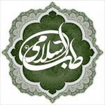 پاورپوینت-منبع-شناسی-طب-اسلامی