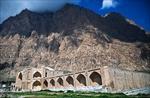 تحقیق-آشنائي-با-طبيعت-و-آثار-باستاني-کرمانشاه