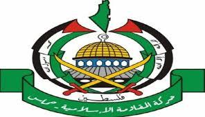 تحقیق تحليلي بر حضور حماس در پارلمان فلسطين و مواضع آتي آن