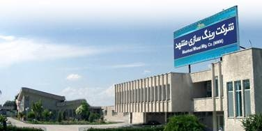 گزارش کارآموزی در کارخانه رینگ سازی مشهد