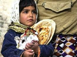 پاورپوینت بسته آموزشي تغذيه در بحران