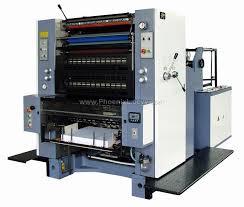 طرح توجیهی تولید ماشین چاپ