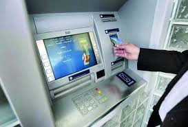تحقیق بررسي تكنولوژي ساخت و توليد دستگاه خودپرداز ايراني (ATM) شركت هاتف
